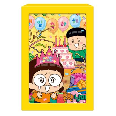 108피스 액자퍼즐 - 흔한남매 생일파티 DW746580