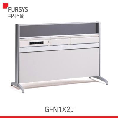 퍼시스파티션/스파인 (GFN122J_GFN142J_GFN162J)