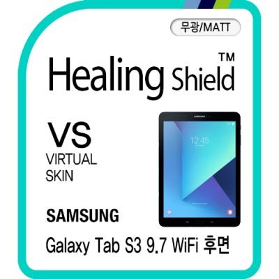 갤럭시탭S3 9.7 WiFi 후면 버츄얼스킨-무광 매트 2매