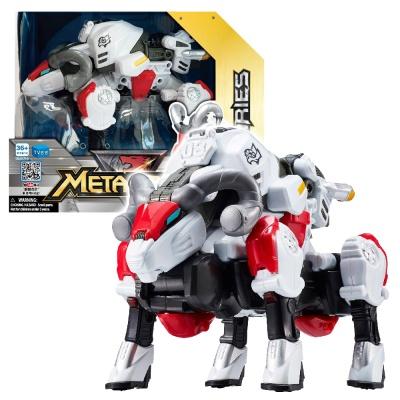 영실업 메탈리온 애리즈 장난감 변신 로봇