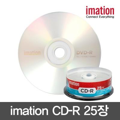 이메이션 CD-R 공디스크 케이크 25p