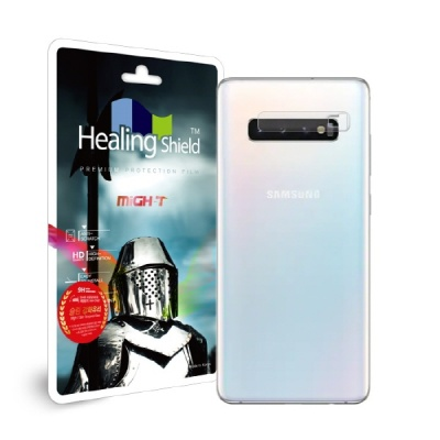 갤럭시S10 플러스 카메라 렌즈 플렉시블 강화유리 2매