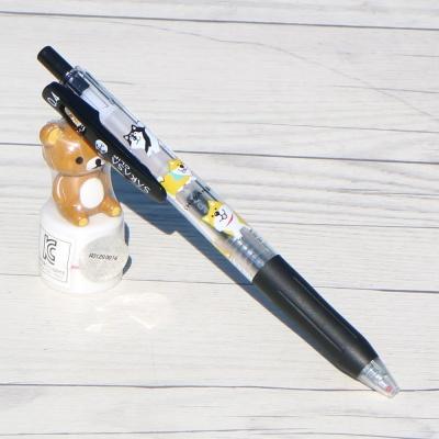 마인드웨이브 제브라 사라사클립  0.4mm-54439 시바견