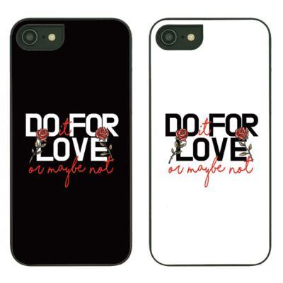 아이폰8케이스 FOR LOVE 스타일케이스