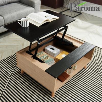 파로마 루나 800 고정형 리프트업 거실테이블 WI19
