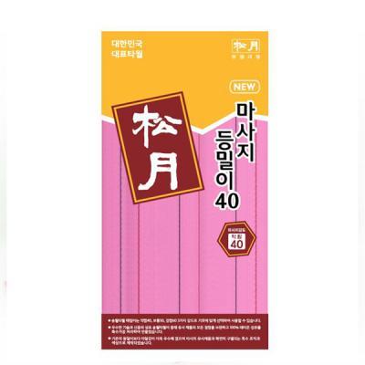 마사지 등밀이 분홍 1장