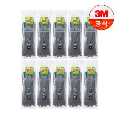 [3M]고리형 그레이 고무장갑 중 10개