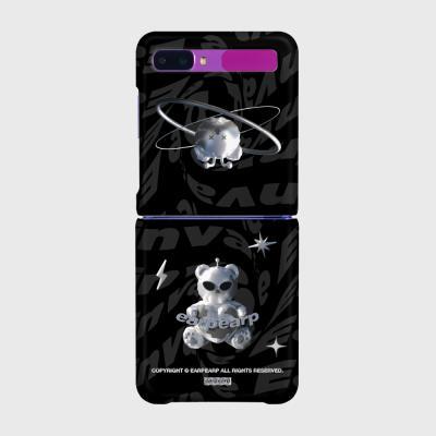 SPACE NIGHT STEEL BEAR-BLACK(Z플립-하드)
