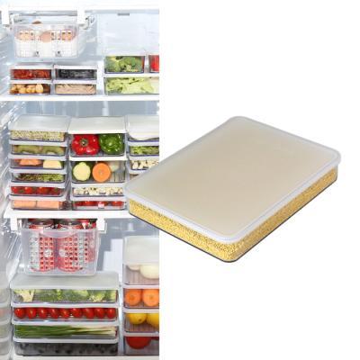 [실리쿡]냉장고수납용기 납작1호