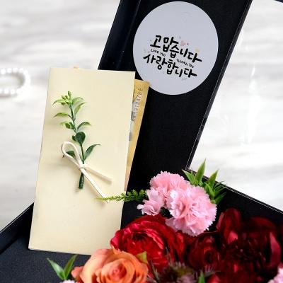 EV21022 미소짓는용돈박스_Red (용돈박스 부모님선물)