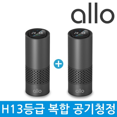 [알로코리아] 공기청정기 New A7 헤파필터 H13-선택2) 1+1특가 / 109,000원