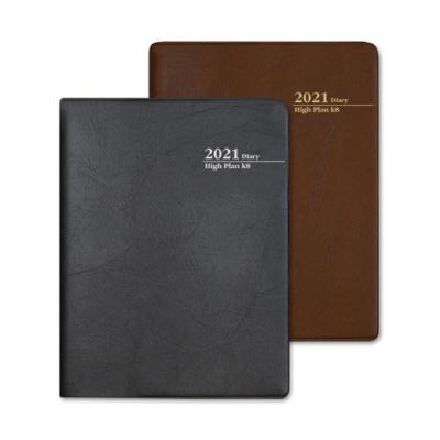 양지사 2021 하이플랜K8