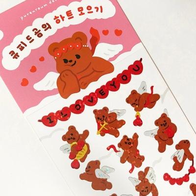 큐피드곰의 하트 모으기 홀로그램 스티커