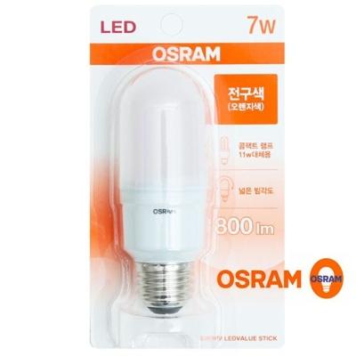 오스람 LED 절전형램프 7W LED램프 (전구색) 7W전구