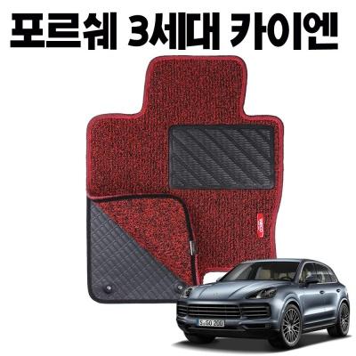 포르쉐 3세대 카이엔 이중 코일 차량 깔판 매트 Red