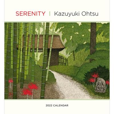 2022 캘린더 Serenity_Kazuyuki Ohtsu