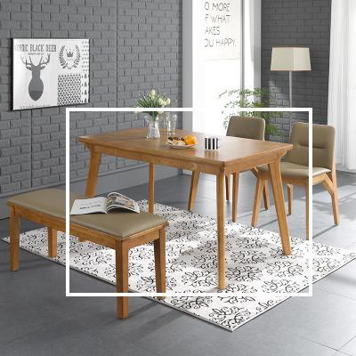 요모 원목 4인 식탁 테이블