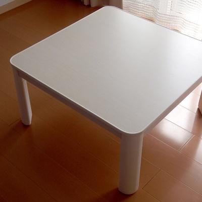 정방형 코타츠 테이블 KOR 75 화이트