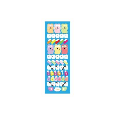 [한톨상점]반곰이와 치카치카 씰스티커