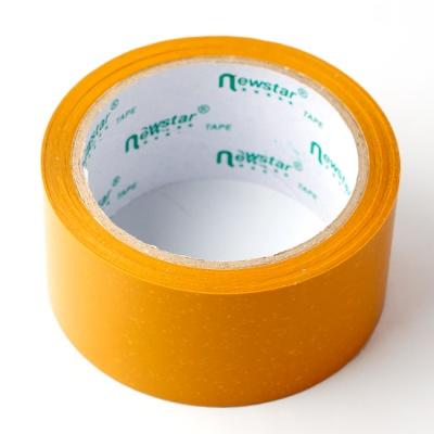 45M 박스테이프(황색)