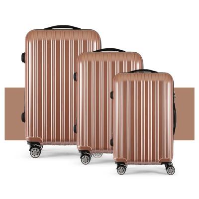 20호 하드캐리어 여행가방 확장형CP123N 20 핑크