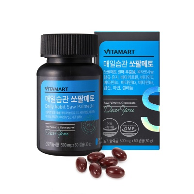[비타마트] 매일습관 쏘팔메토 60캡슐