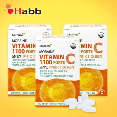 모레인 비타민 C 1100 포르테 60정 3박스 6개월분