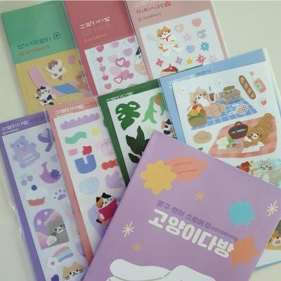 [빵티커]고양이다방_씰스티커 신상팩
