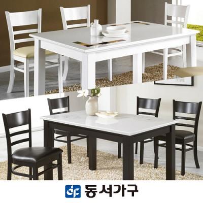 [동서가구]컨셉트 4인 대리석 식탁세트 DF625717