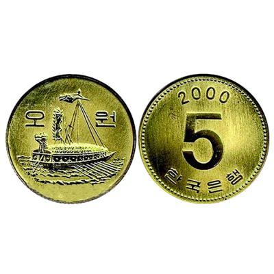 35조각 판퍼즐 - 화폐 오원 동전 치매예방