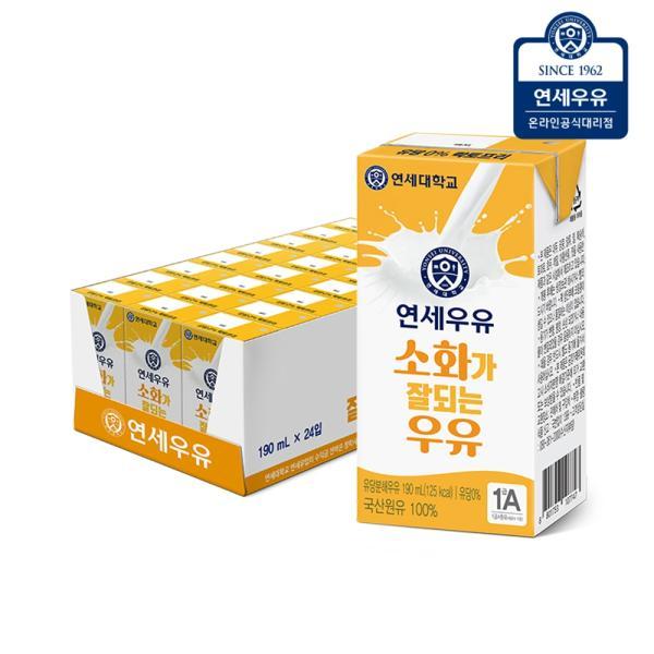 [연세우유] 연세 속편한 락토프리 190ml (24팩)