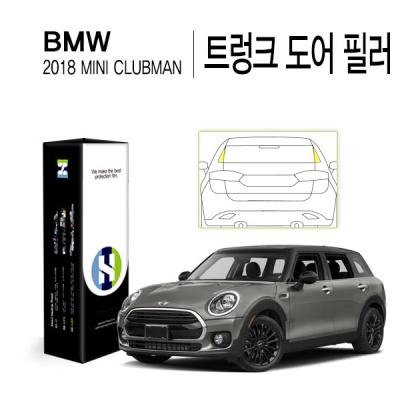 BMW 2018 미니 클럽맨 트렁크 도어 필러 PPF 필름 2매