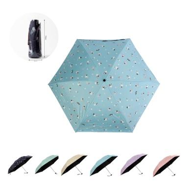 앤스 5단 양산겸용 우산