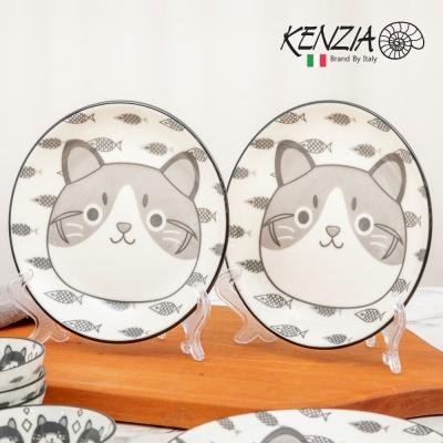[겐지아] 고양이 식기홈세트 12PCS (3종 택1)