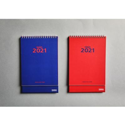 [119REO] 2021 소방관 달력 다이어리 세트