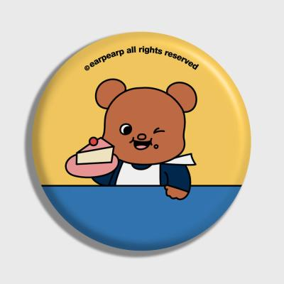 Picnic bear-yellow/blue(거울)