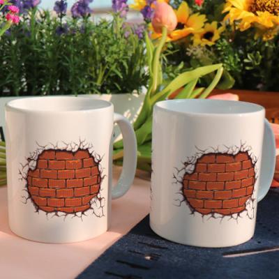 cf971-디자인머그컵2p-컵속의벽