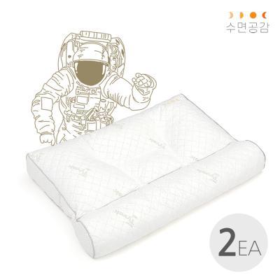 수면공감 우유베개알파(신소재 프리미엄 경추베개)2EA