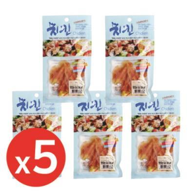 홈쿡(70g) 맛있는미니닭갈비 x5개 강아지간식