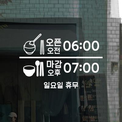 idk624-오픈앤클로즈-밥그릇