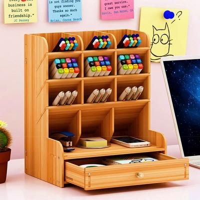 PH DIY 연필꽂이 소품 화장품 수납정리함