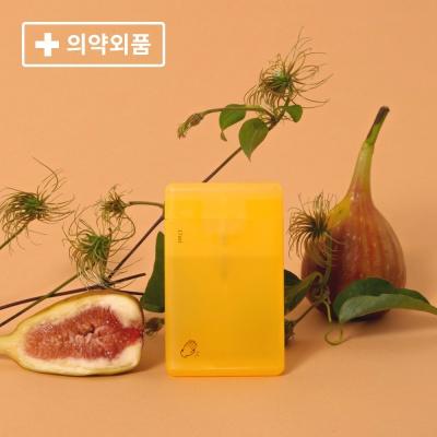 [콜린스] 휴대용 손소독제 - 스윗 옐로우