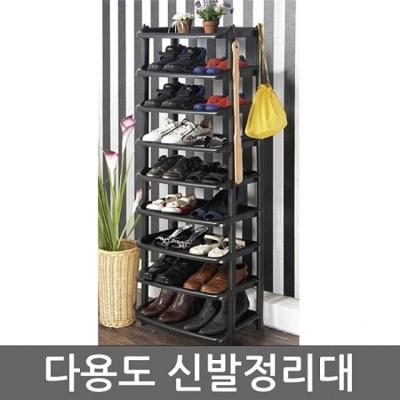 P.P랙 9단 신발장_18켤레 신발장 신발정리대