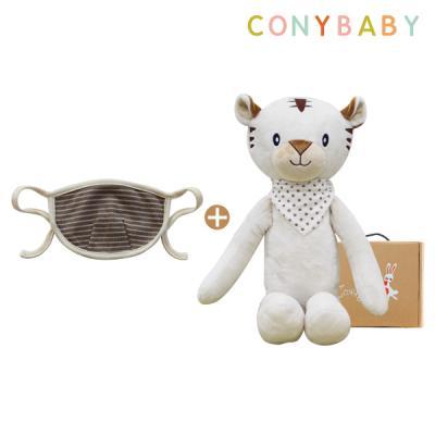 [CONY]오가닉마스크&애착인형선물세트(아기백호랑이)