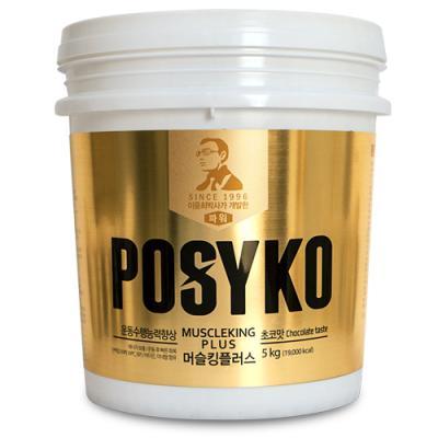 [파시코] 머슬킹 플러스 초코 5kg /흔들컵 증정