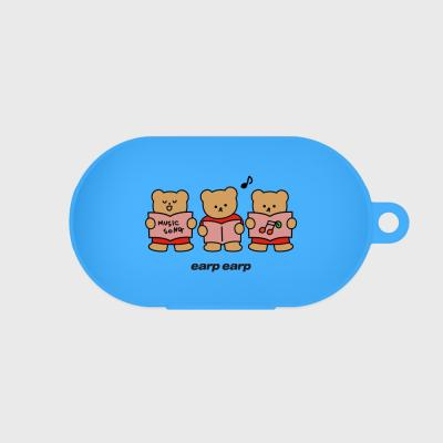 Music song bear-blue(buds jelly case)