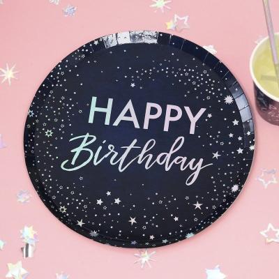 [빛나파티]네이비 홀로그램 Happy Birthday 종이접시