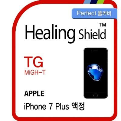 아이폰7 플러스 강화유리(풀커버/일반 1매)+외부 1매
