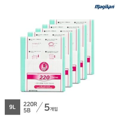 [매직캔] 9리터 리필봉투 5개입_(220R5B)