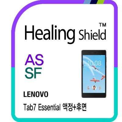 레노버 탭7 에센셜 충격흡수 액정 1매+후면 매트 2매